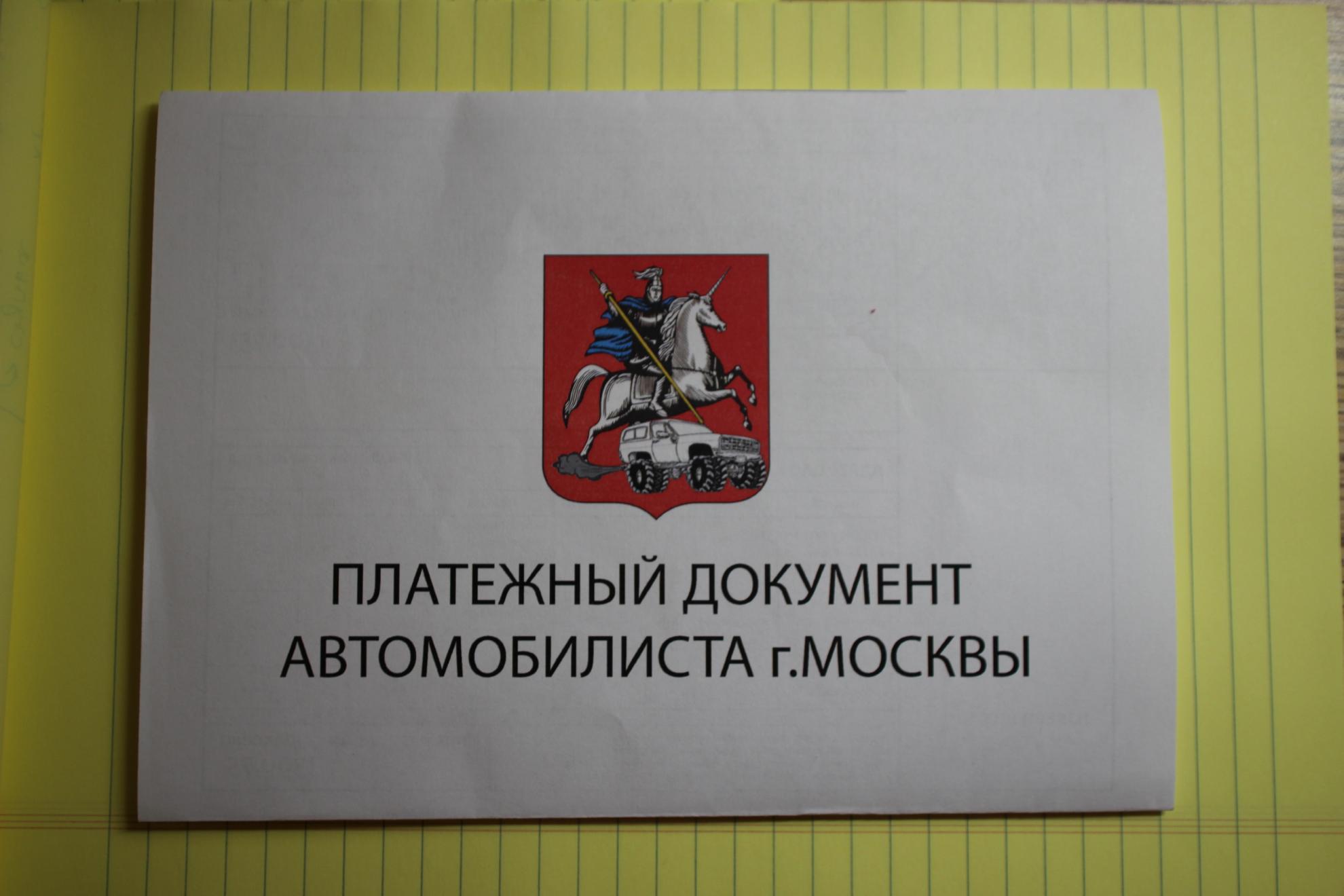 m04_pl_1