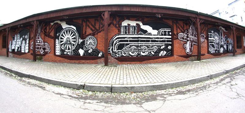 m-city_599_kiew_ukraine_2011